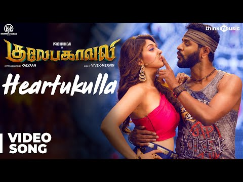 Mix - Gulaebaghavali | Heartukulla Full Video Song | 4K | Kalyaan | Prabhu Deva, Hansika | Vivek Mervin