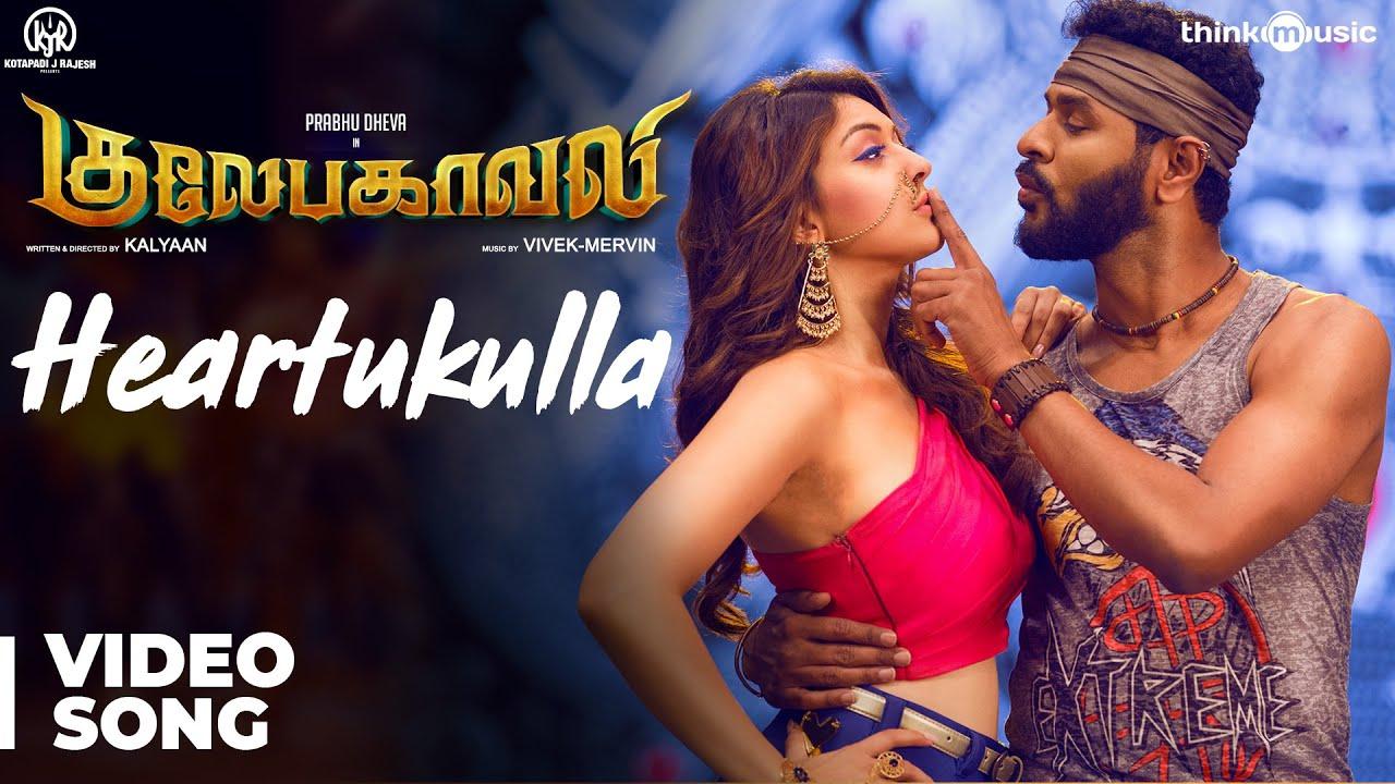 Gulaebaghavali   Heartukulla Full Video Song   4K   Kalyaan   Prabhu Deva, Hansika   Vivek Mervin #1