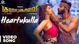 Gulaebaghavali | Heartukulla Full Song | 4K | Kalyaan | Prabhu Deva, Hansika | Vivek Mervin