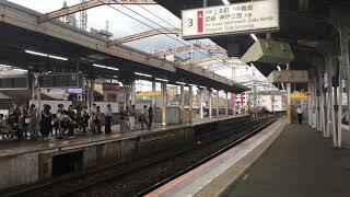 近鉄鶴橋駅 大阪難波行区間準急 阪神9000系