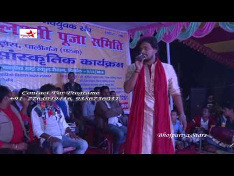 Pramod Premi Yadav || Bhojpuri Singer Live Stage Show Arkestra Dance || Bhojpuri News