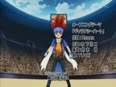 Metal Fight Beyblade Explosion japanese Opening