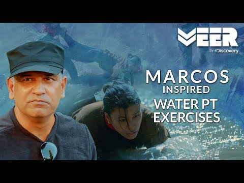 MARCOS Inspired Training