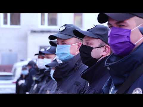 ГУ Національної поліції в Харківській області: Вартові правопорядку  Випуск № 195