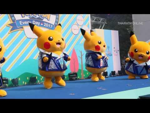 ย้อนหลัง พลังปิกาจู! เด็กวันนี้จะเป็น 'ผู้ใหญ่ที่ดี' ในวันหน้า