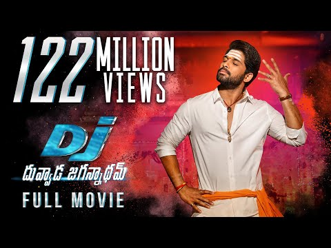 DJ Duvvada Jagannadham | Telugu Full Movie 2017 | Allu Arjun