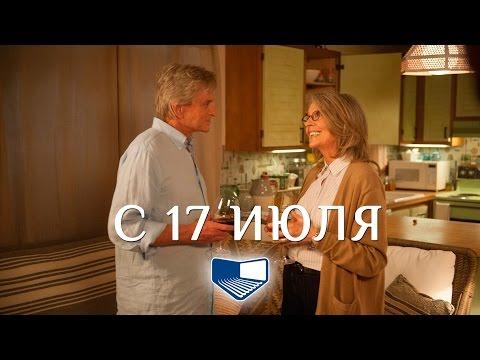«А вот и она» — фильм в СИНЕМА ПАРК