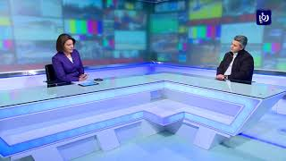 نشرة أخبار رؤيا بتاريخ 17-1-2018 | Roya News Broadcast