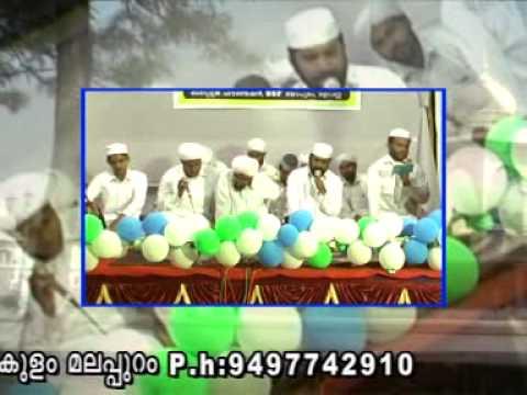 Muhiyudheen Maala Aalaapanam FULL CD