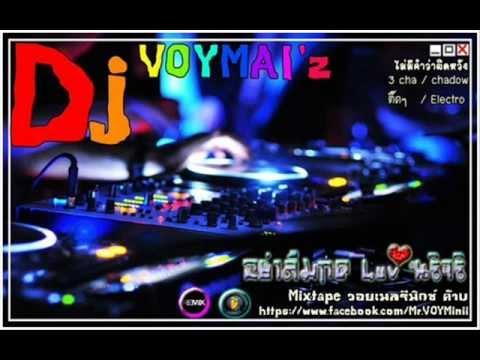 DJ VOYMAl'Z - Music 2013 (CrazyRemix)