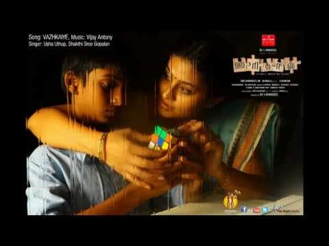 haridas 2013 tamil movie free download