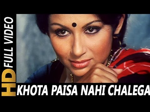 Khota Paisa Nahi Chalega | K N Sharma, Ranu Mukherjee, Preeti Sagar | Dooriyan 1979 Songs