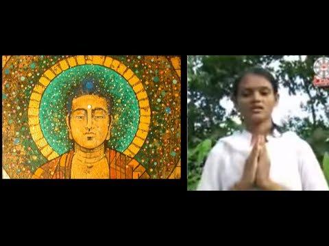 Narasiha Gatha - නරසීහ ගාථා
