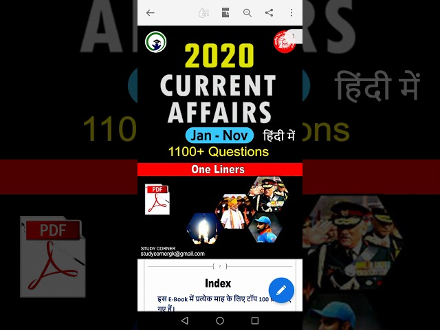 Current Affairs 2020 PDF eBook | Top 1100+ One Liners Questions