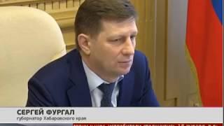 Обманутые вкладчики. Новости 21/01/2019 GuberniaTV