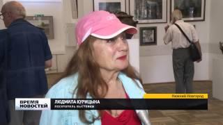 Традиционная выставка ''Осенний вернисаж'' открылась в Нижнем Новгороде