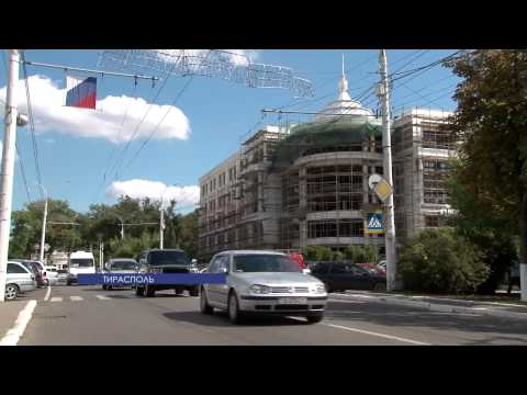 Налоговая служба — Магадан