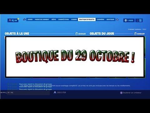 les-boutiques-fortnite-sont-maintenant-a-01h-!-/-boutique-du-29-octobre-!-fortnite