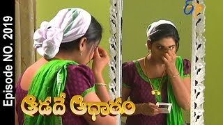 Aadade Aadharam - 7th January 2016- ఆడదే ఆధారం – Full Episode No 2019