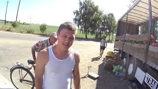 Дальнобой в добыче лука и экскурсия по Богуславу