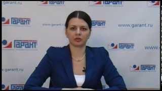 видео Пенсионное страхование в РФ: виды и особенности
