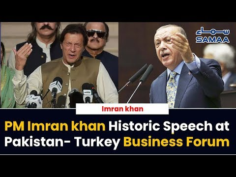 PM Imran Khan Historic Speech At Pakistan- Turkey Business Forum In Islamabad | 14 Feb 2020