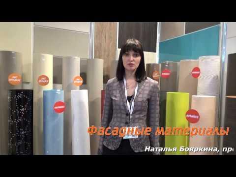 Мебельная фабрика ANDERSSEN производитель мягкой мебели