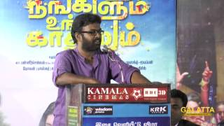 Karu Pazhaniappan at Pongadi Neengalum Unga Kaadhalum Audio and Trailer Launch