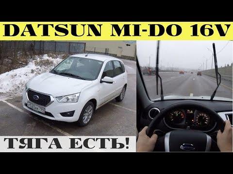 Datsun Mi-Do с новым двигателем на трассе