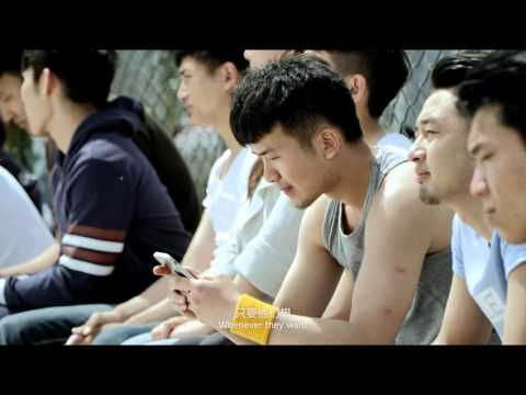 Tencent Sports Video introduction