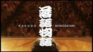 2011年3月12日(土)より東劇ほか全国順次公開 昭和の爆笑王・初代林家...