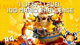 THE A-GAME CHALLENGE: 1 LIFE/1 LEVEL 100 MARIO CHALLENGE #4