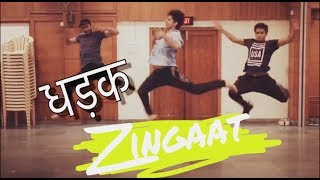 ZINGAAT HINDI | DHADAK | ISHAAN & JANHVI | CHOREOGRAPHY | ROHAN PHERWANI | DANCE COVER