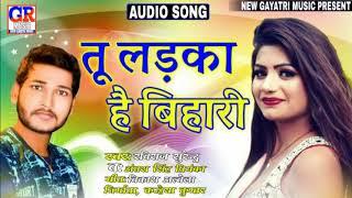 Bangal wali Chhori ago Chumma Lebo ge Bihar Wala Chhora Nahin Chumma debo re soper ht song