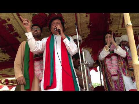 Ayla Malik and Attaullah Khan PTI Jalsa Daud Khel Mianwali