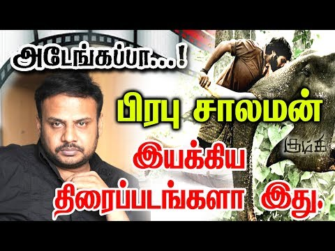 Director Prabhu Solomon Given So Many Hits For Tamil Cinema| List Here With Poster.