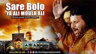 Hit Qawwali - Sare Bolo Ya Ali Moula Ali By- Chand Qadri Afzal Chishti (Live Program - Himmatnagar)