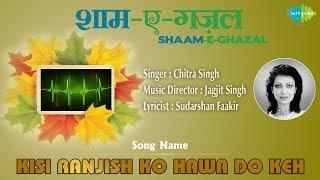 Kisi Ranjish Ko Hawa Do Keh Main Zinda Hoon Abhi | Shaam-E-Ghazal | Chitra Singh