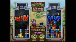Dr. Mario 64: Wario's Story (Super Hard Mode)