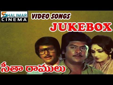 Seetha Ramulu Telugu Movie Video Songs Jukebox || Krishnam Raju,Jayaprada,