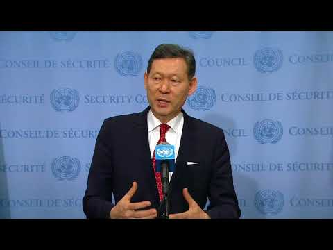 SC President (Kazakhstan) on West Africa, Afghanistan & other matters - Media Stakeout