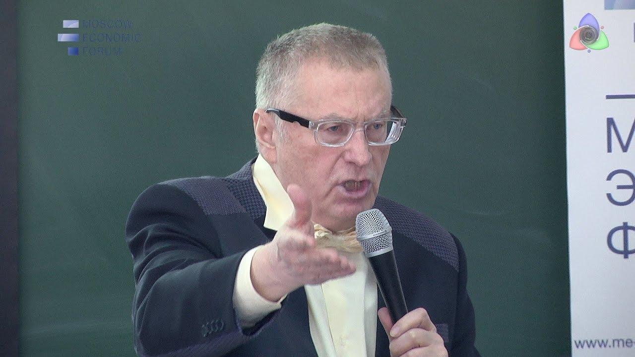 Московский Экономический Форум II Дайджест