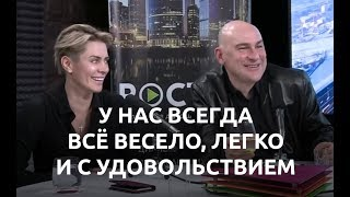Радислав Гандапас иАнна Видуецкая: «ПолнаяС...» Счастливая семья