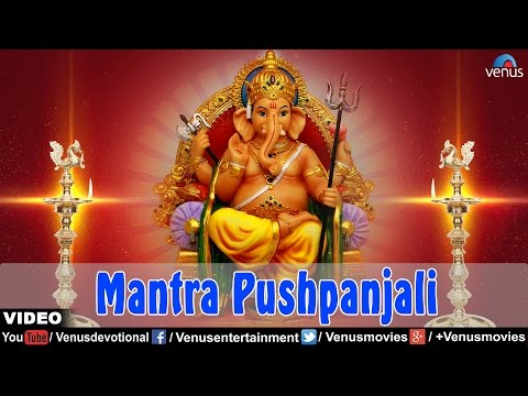 Mantra Pushpanjali - Full Aarti   Aarti Sangrah - Marathi   Feat - Sudhir Dalvi & Asawari Joshi