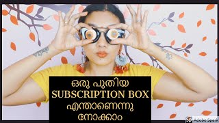 Eyecrush Subscription box|For Men and Women|India's first eyewear subscription box unboxing|