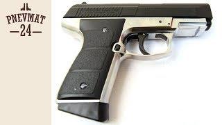 Пневматический пистолет Daisy Powerline 5501<