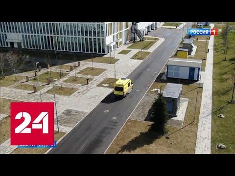 Беспечность обходится слишком дорого: число заболевших в России уже пятизначное - Россия 24