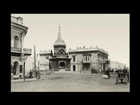 Прогулка по Большой улице, Иркутск / A Walk Along Bolshaya Street, Irkutsk: 1876-1916
