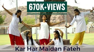 Kar Har Maidan Fateh | Sanju | Sanjay Dutt | Choreography Bhavika Darwani |