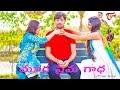 Mooga Prema Gadha | Telugu Short Film 2017 | By Mohan Krish - TeluguOneTV